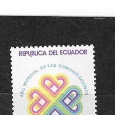 Sellos: ECUADOR Nº 1038 (**). Lote 294088028