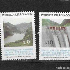 Sellos: ECUADOR Nº 1036 AL 1037(**). Lote 294088978