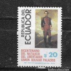 Sellos: ECUADOR Nº 1033 (**). Lote 294089068