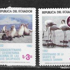 Sellos: ECUADOR Nº 1031 AL 1032 (**). Lote 294089243