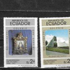 Sellos: ECUADOR Nº 1015 AL 1016 (**). Lote 294090173