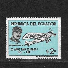 Sellos: ECUADOR Nº 1013 (**). Lote 294090523