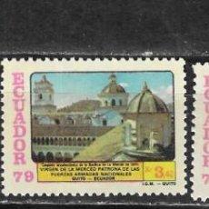 Sellos: ECUADOR Nº 994 AL 995A (**). Lote 294091848