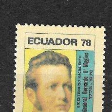 Sellos: ECUADOR Nº AE 168 (**). Lote 294092858