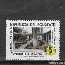 Sellos: ECUADOR Nº AE 743 (**). Lote 294140513