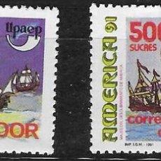 Sellos: ECUADOR Nº 1231 AL 1232 (**). Lote 294142768
