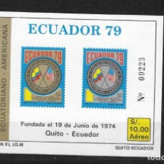 Sellos: ECUADOR Nº HB 43 CHARNELA (*). Lote 294277718