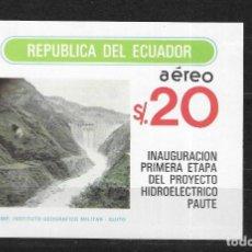 Sellos: ECUADOR Nº HB 60 CHARNELA (*). Lote 294277843
