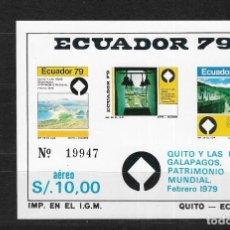Sellos: ECUADOR Nº HB 42 CHARNELA (*). Lote 294277998
