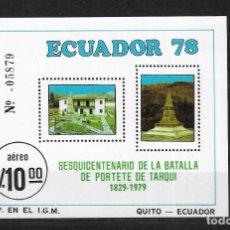 Sellos: ECUADOR Nº HB 41 CHARNELA (*). Lote 294278123