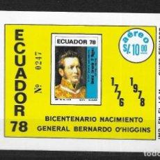 Sellos: ECUADOR Nº HB 40 CHARNELA (*). Lote 294278208