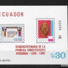 Sellos: ECUADOR Nº HB 49 (**). Lote 294278428
