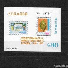 Sellos: ECUADOR Nº HB 48 CHARNELA (*). Lote 294279123