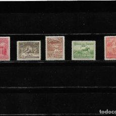 Sellos: ECUADOR 1939, SERIE AÉREA IVERT 67/71. MNH.. Lote 294855603