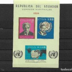 """Sellos: ECUADOR 1966, HOJA BLOQUE SIN DENTAR SC 753E. PERSONAJES """" MNH.. Lote 294855913"""