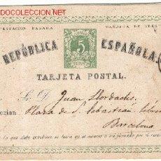Sellos: ENTERO POSTAL ANTIGUO CIRCULADO DE TARRAGONA A BARCELONA. Lote 20858455