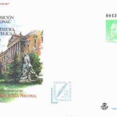 Stamps - ENTERO POSTAL EXP NACIONAL LITERATURA FILATELICA - 34186160