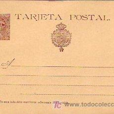 Sellos: ENTERO POSTAL 1890 NUEVO, CON VARIEDAD DIRECCION SIN ACENTO (EDIFIL 27 CB). RARO. MPM.. Lote 26259071