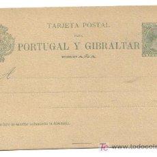 Sellos: 1893 ENTERO POSTAL NO CIRCULADO. Lote 13587627