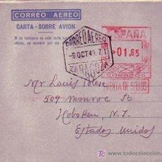 Sellos: AEROGRAMA USADO (EDIFIL NUMERO 13). MATASELLOS CORREO AEREO ZARAGOZA 1949. MPM.. Lote 26222846
