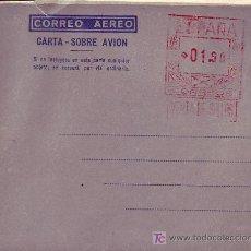 Sellos: AEROGRAMA NUEVO (EDIFIL NUMERO 14). GRAN CALIDAD. BONITO Y RARO ASI. MPM.. Lote 26307841