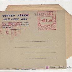 Sellos: AEROGRAMA NUEVO (EDIFIL Nº 6) CON DOBLE FRANQUEO UNO HORIZONTAL PRECIO CATALOGO SUPERIOR 150 EUR MPM. Lote 23690828