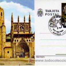 Selos: ESTERO POSTAL DE HUESCA -IGLESIA CATEDRAL. Lote 3637977