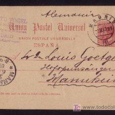 Sellos: ESPAÑA. (CAT. 15A). 1889. E.P. DE 10 C. DE MADRID A ALEMANIA. MAT. MADRID. LLEGADA. MUY BONITO.. Lote 25807010