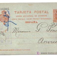 Sellos: ENTERO POSTAL CIRCULADO BARCELONA - BÉLGICA 1906. Lote 13796118
