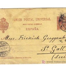Sellos: ENTERO POSTAL 1896 BARCELONA - SUISSE. Lote 13812554