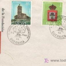 Sellos: SOBRE: 1966 VI CENTENARIO FUNDACION GUERNICA (VIZCAYA). Lote 26481789