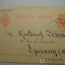 Sellos: 4880 ENTERO POSTAL ALFONSO XIII - AÑO 1904 - 10 CTMOS - CIRCULADO - MAS EN MI TIENDA C&C. Lote 27134587