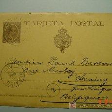 Sellos: 4879 ENTERO POSTAL ALFONSO XIII - AÑO 1897 - 10 CTMOS - CIRCULADO - MAS EN MI TIENDA C&C. Lote 12334758