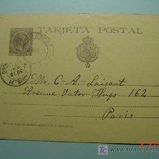 Sellos: 4891 ENTERO POSTAL ALFONSO XIII - AÑO 1897 - 10 CTMOS - CIRCULADO - MAS EN MI TIENDA C&C. Lote 6288096