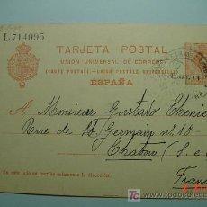 Sellos: 4886 ENTERO POSTAL ALFONSO XIII - AÑO 1910-20 - 10 CTMOS - CIRCULADO - MAS EN MI TIENDA C&C. Lote 10926110
