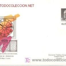 Stamps - SOBRE ENTERO POSTAL EDIFIL Nº15, EXFILNA'90 (ZARAGOZA) - 25646900