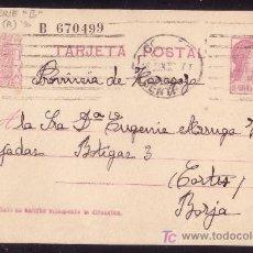 Sellos: ESPAÑA. (CAT. 69B-SERIE B).1932. E. P. 15 C. DE MADRID A BORJA. DORSO RODILLO PUBLICIDAD DE LOGROÑO.. Lote 24609165