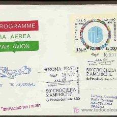 Sellos: ITALIA ENTERO POSTAL 50 CROCIERA 2 AMERICHE SM 55 S. MARIA BARCELONA 16 POSTALES INCLUIDAS DEL VIAJE. Lote 19487532