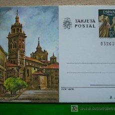 Sellos: ENTERO POSTAL. PLAZA DEL AYUNTAMIENTO Y CATEDRAL. LOS AMANTES DE TERUEL. AÑO 1980. PERFECTO. . Lote 6039563