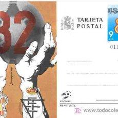 Sellos: ESPAÑA 1982.- ENTERO POSTAL.- COPA MUNDIAL DE FUTBOL ESPAÑA 82. Lote 6571696