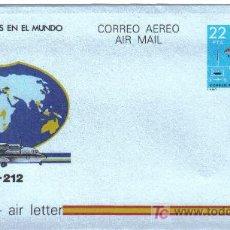 Sellos: ENTERO POSTAL - AEROGRAMA CON SELLO IMPRESO ( EDIFIL 205). AVION CASA 212. Lote 6360340