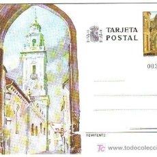 Sellos: ENTERO TARJETA POSTAL ( EDIFIL 134). LUGO. Lote 6360450