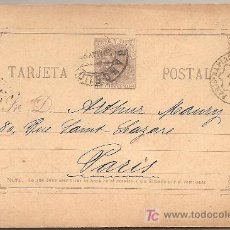 Sellos: ENTERO POSTAL DE ALFONSO XII. Lote 26734701