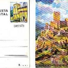Sellos: LOTE 2 ENTEROS POSTALES DE 1975. Lote 26626870