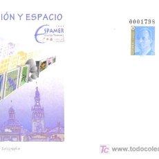 Francobolli: SOBRE ENTERO POSTAL ESPAMER AVIACIÓN Y ESPACIO 1996. Lote 51628681