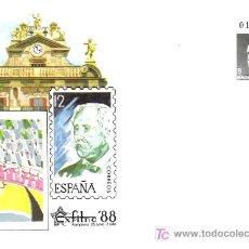Selos: SOBRE ENTERO POSTAL EXFILNA 88 PAMPLONA NAVARRA. Lote 8435838