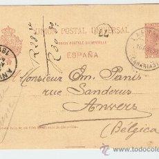 Sellos: ENTERO POSTAL CIRCULADO SANTANDER - ANVERS 1903 . Lote 13650716