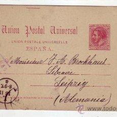 Selos: ENTERO POSTAL CIRCULADO 13.11.1888 DE MADRID A LEIPZIG (ALEMANIA). RAROS MATASELLOS DE LLEGADA. MPM.. Lote 15455566