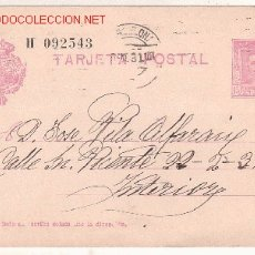 Sellos: ENTERO POSTAL CIRCULADO 1931. Lote 13602610