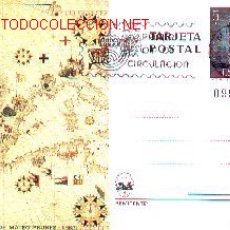 Sellos: T1-9. TARJETA ENTERO POSTAL. CARTA DE MATEO PRUNES. Lote 2166257